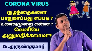 Coronavirus –  Children safety – tips
