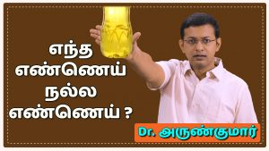 Which oil is good for health?